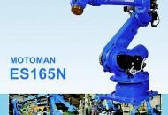 Обслуговування листозгинального преса роботом ES165N