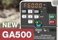 Привод GA500 робить життя простішим