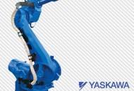 Yaskawa Motoman представила MH280 II - промисловий маніпулятор з високою вантажопідйомністю