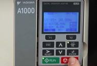 YASKAWA: А1000 IP54 - високотехнологічне рішення для суворих умов експлуатації